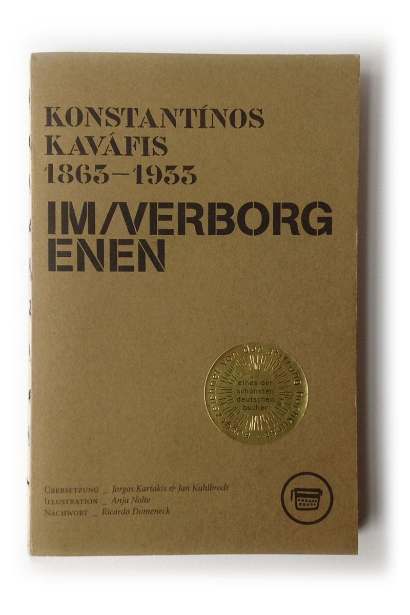 Kavafis Buch Im Verborgenen Artwork Anja Nolte