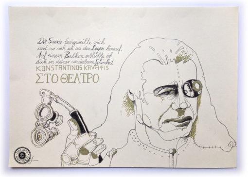 Artwork aus dem Buch Konstantinos Kaváfis IM VERBORGENEN
